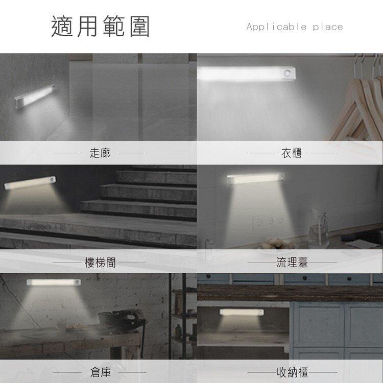 HANLIN-LED633 三色調光磁吸充電感應燈 冷光/暖光/白光
