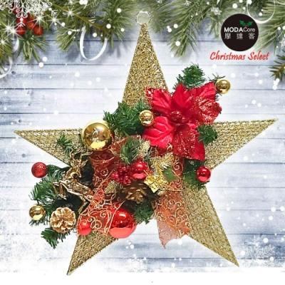 交換禮物-摩達客 台灣製聖誕裝飾五角星手工藝術掛飾壁飾(紅金色系)