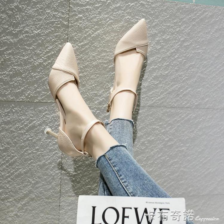夏天高跟鞋新款百搭網紅小清新法式少女高跟鞋一字扣中空單鞋