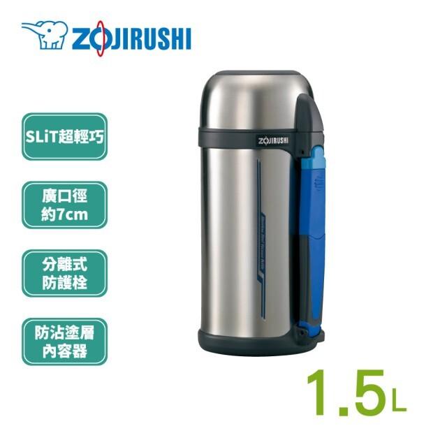 【商品說明】 (1) 氟素加工處理內容器,不殘留污垢與氣味。 (2) 分離式內栓,內栓可分解清洗,清洗容易又清潔。 (3) 保溫效果:6小時→79℃以上,24小時→56℃以上。 (4) 容量1.5L。