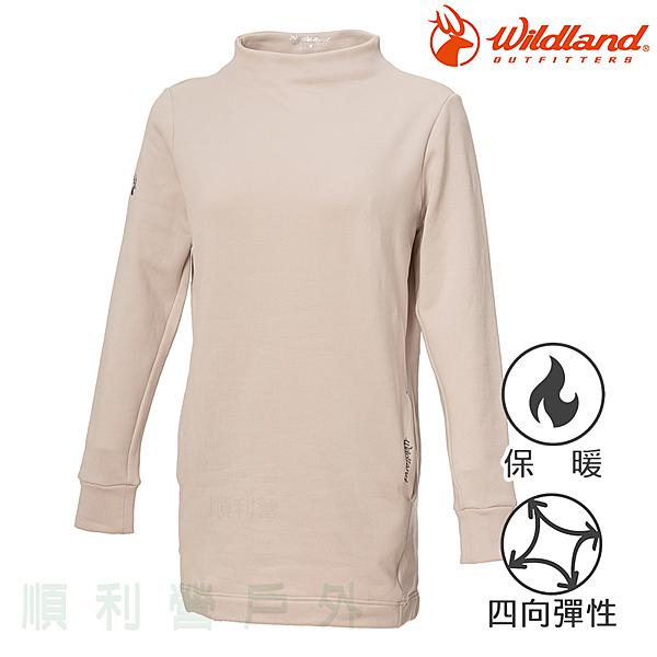 荒野WILDLAND 女款彈性長版時尚保暖上衣 0A72605 白卡其 保暖衣 內磨毛 四向彈性 OUTDOOR NICE
