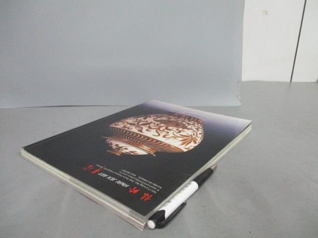 【書寶二手書T2/雜誌期刊_ER7】典藏古美術_158期_故宮自敘帖非懷素親筆