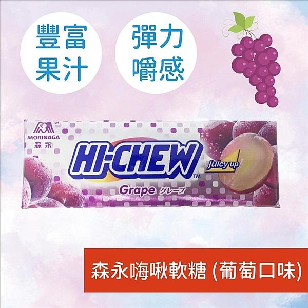 森永嗨啾軟糖 35g