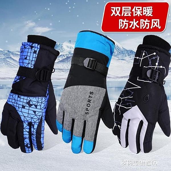 皮手套男騎行冬季滑雪防水風騎車加厚加絨棉摩托車防寒保暖棉手套
