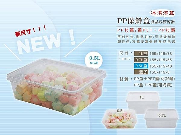5入含蓋 500CC餅乾盒 點心盒【S011】便當盒 包裝盒 西點糖果盒 麵包盒 塑膠盒 透明盒 保鮮盒
