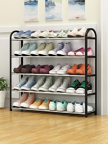 鞋架簡易家用經濟型宿舍門口防塵收納鞋櫃多層組裝鞋架子省空間