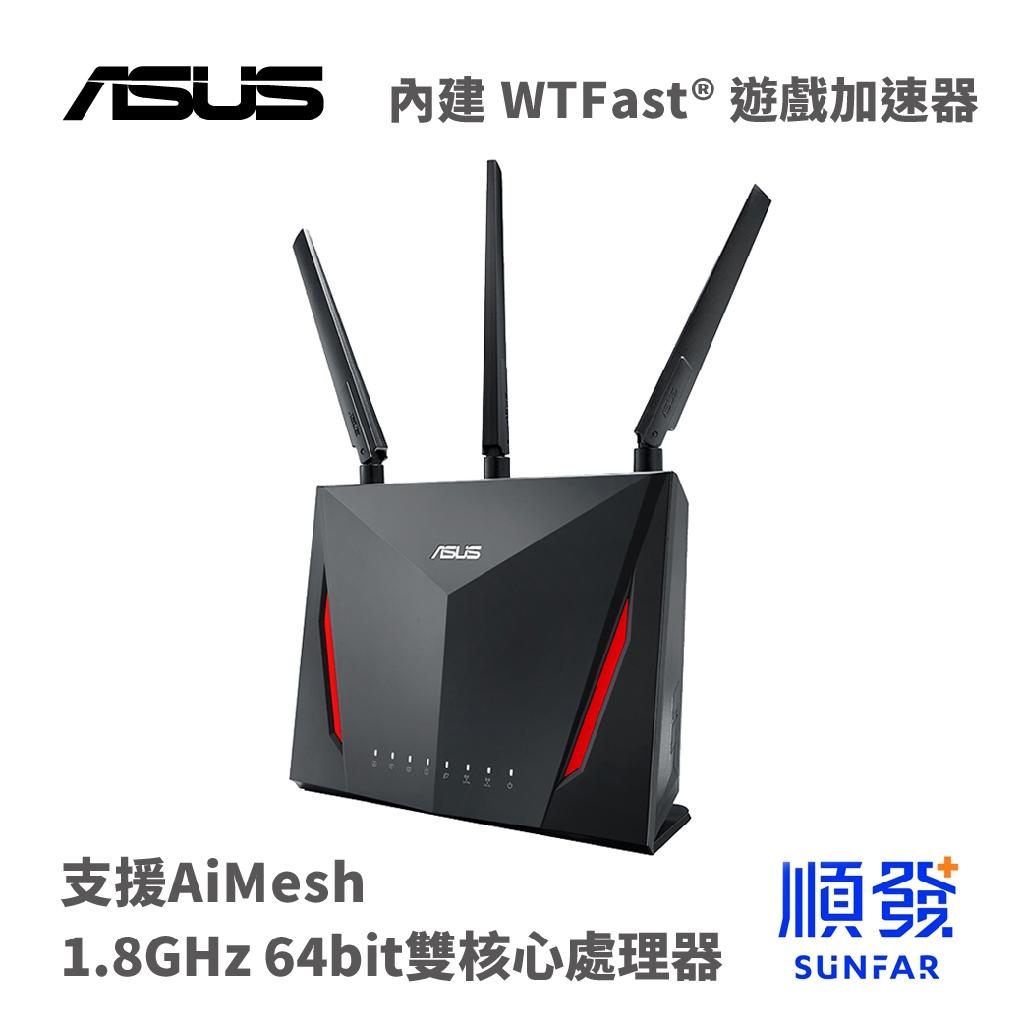 ASUS 華碩 RT-AC86U AC 雙頻 Giga 無線分享器 路由器 分享器 WiFi分享器 2167Mbps