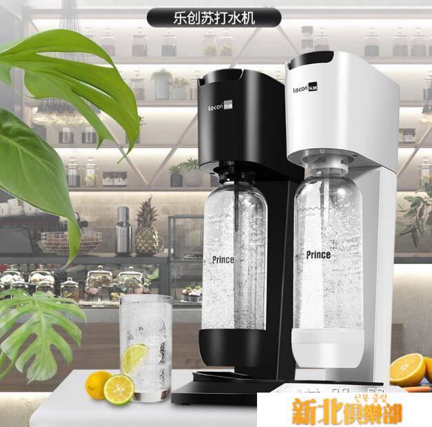 自制蘇打水氣泡水機家用汽水冷飲料氣泡機奶茶店設備商用