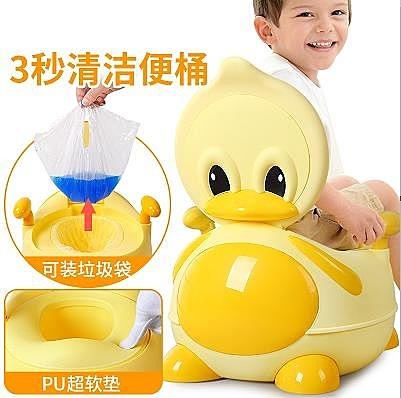 大號嬰兒童坐便器女孩寶寶小馬桶幼兒小孩座廁所尿桶男孩便盆尿盆 陽光好物