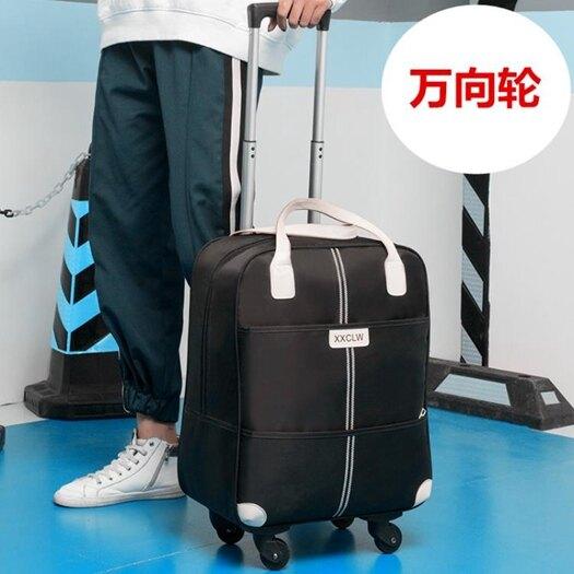 拉桿包 旅行包女萬向輪拉桿包大容量手提包拉包登機包輕便行李包短途 快速出貨 清涼一夏钜惠