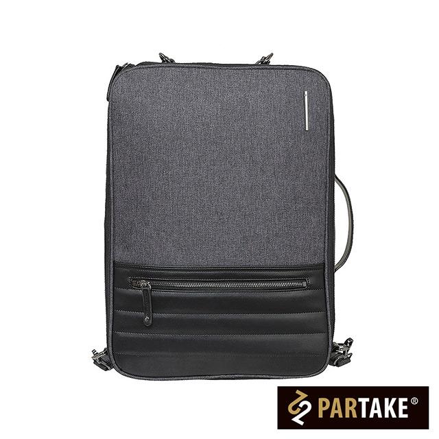 【PARTAKE】D3-15.6吋機動三用公事包-黑色 PT18-D3-71BK