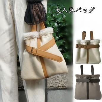 ボアバッグ ふわもこ 人気商品 韓国ファッション トートバッグ ショルダーバッグ バッグ 女子バッグ バッグ カバン レディース 手触りに癒される ファーバッグ ふわふわ