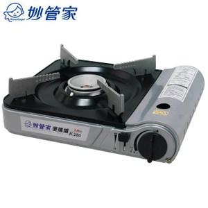 【妙管家】便攜式瓦斯爐 K280