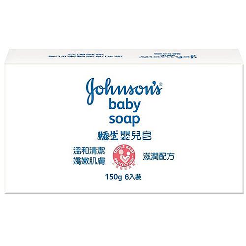 嬌生 嬰兒皂 150gX6入