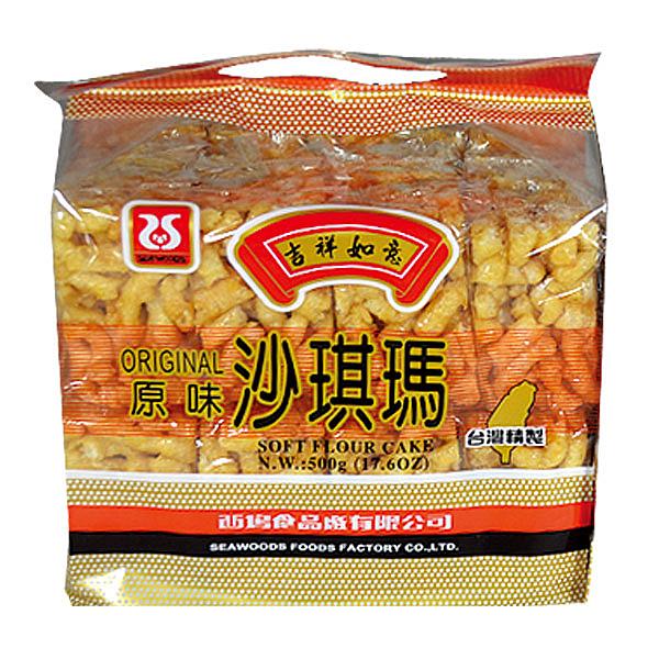 西塢原味沙琪瑪500g【康鄰超市】