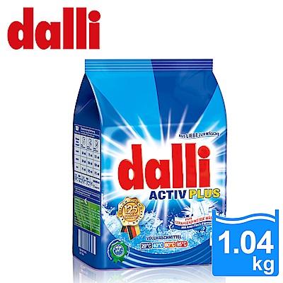 德國達麗Dalli 全效濃縮洗衣粉-1.04kg