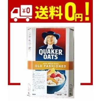 QUAKER OATS クエーカー オールドファッションオートミール4.52kg 2.26kgX2パック入
