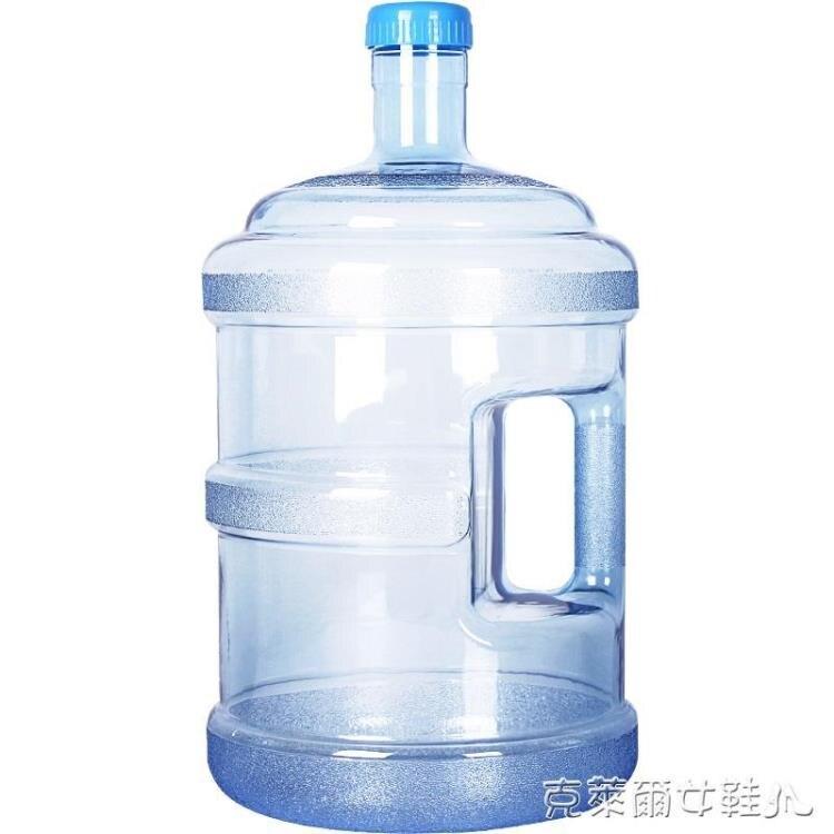 新年鉅惠 18.9L加厚食品級PC飲水機桶礦泉純凈水桶手提桶裝水瓶家用型水桶