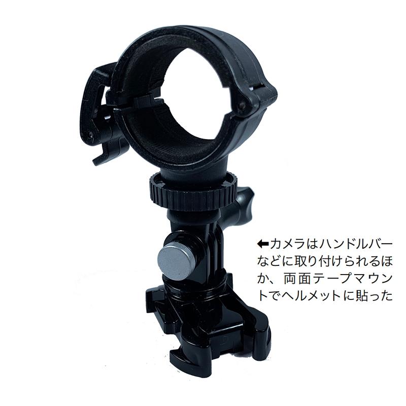 M733 m658 m777 m652 mio plus sj2000 96650 3M安全帽行車記錄器黏貼支架子快拆座
