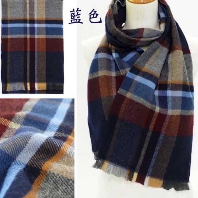 【HUAYUE】法國製彩色相間格紋短圍巾