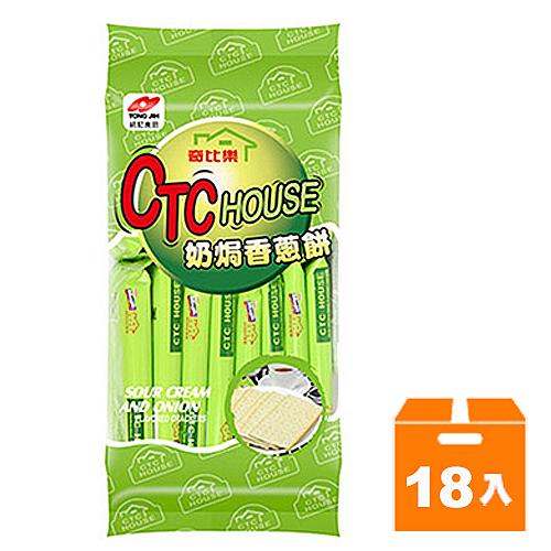 奇比樂奶焗香蔥餅320g(18入)/箱【康鄰超市】