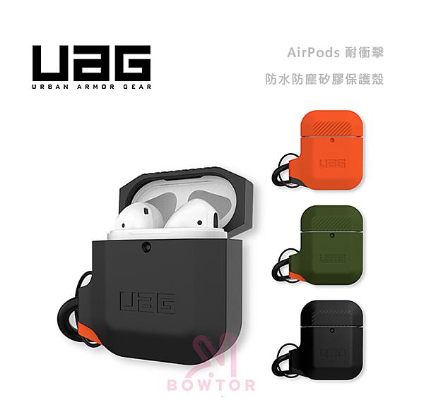 光華商場。包你個頭【UAG】 airpods 1&2代通用 耐衝擊 防水防塵 矽膠保護殼 掛勾設計 支援無線充電