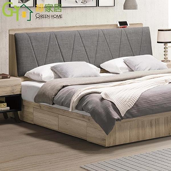 【綠家居】雪倫 現代5尺亞麻布雙人床頭箱(不含床底)