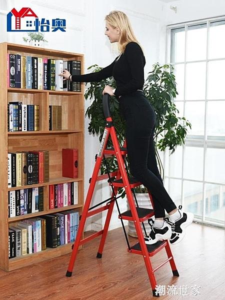怡奧梯子家用折疊梯加厚室內人字梯行動樓梯伸縮梯步梯多功能扶梯MBS『潮流世家』