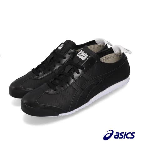 Asics 休閒鞋 Mexico 66 復古 低筒 男女鞋 1183A443001