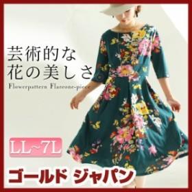 秋新作 大きいサイズ 大人の女性にぴったり♪品のある花柄フレアワンピース   ワンピース ミディアム 5分袖ワンピース フレアワンピース