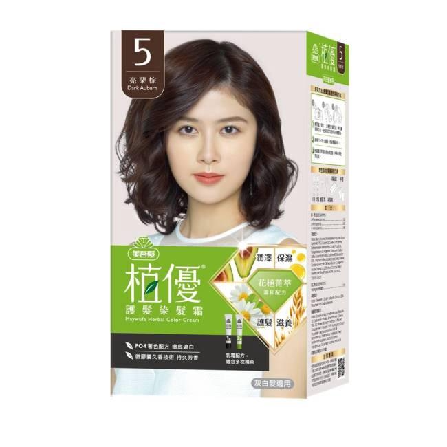 美吾髮植優護髮染髮霜-5亮栗棕
