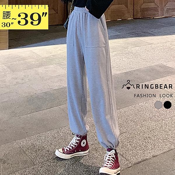 休閒褲--運動休閒鬆緊褲頭前大口袋抽繩下擺束腳寬鬆棉褲(黑.灰XL-3L)-P155眼圈熊中大尺碼◎