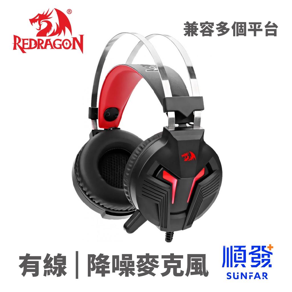 重量輕,降噪閉合耳罩,為長時間遊戲提供極致舒適感。高度可調降噪麥克風; 高度可調節的麥克風為遊戲過程中的語音聊天提供優化的噪音和迴聲消除技術。兼容多個平台; 您可以在多個平台上使用Redragon M