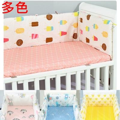 Kori Deer 可莉鹿 嬰兒床加厚純棉防撞床圍欄/多功能透氣護欄防摔床墊