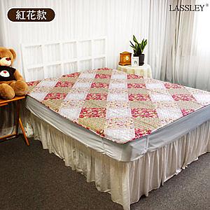 【LASSLEY】日式拼布床墊|保潔墊-雙人加大尺寸180X220cm紅花款