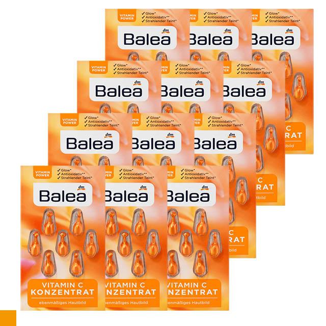歐洲原裝進口 BALEA 維他命C保濕精華膠囊 7粒裝(橘色)*12入