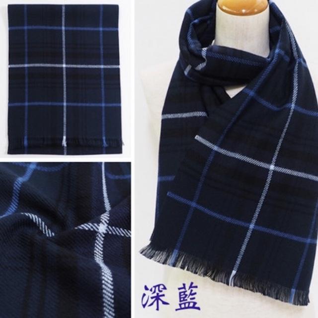 【HUAYUE】法國製格紋相間短圍巾