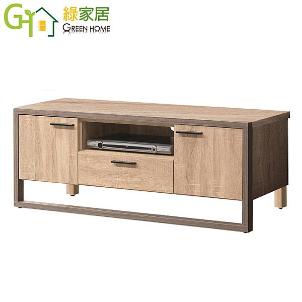 【綠家居】比菲德 現代4尺二門單抽電視櫃/視聽櫃