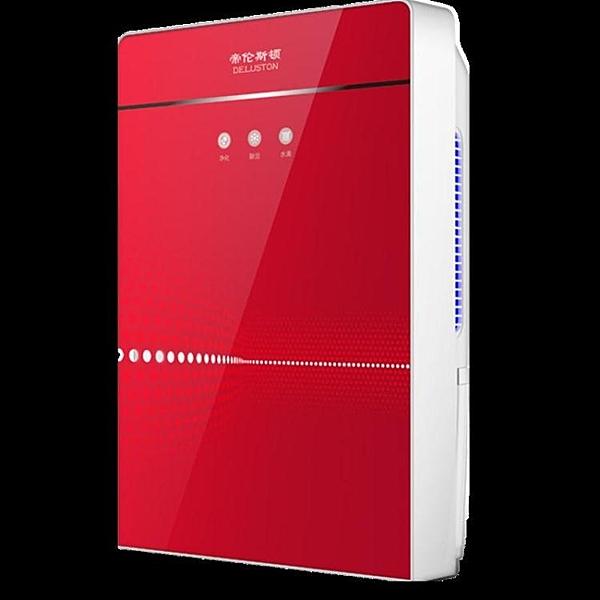 帝倫斯頓除濕器家用臥室迷你抽濕機靜音抽濕器吸濕寢室除濕機 220V 亞斯藍