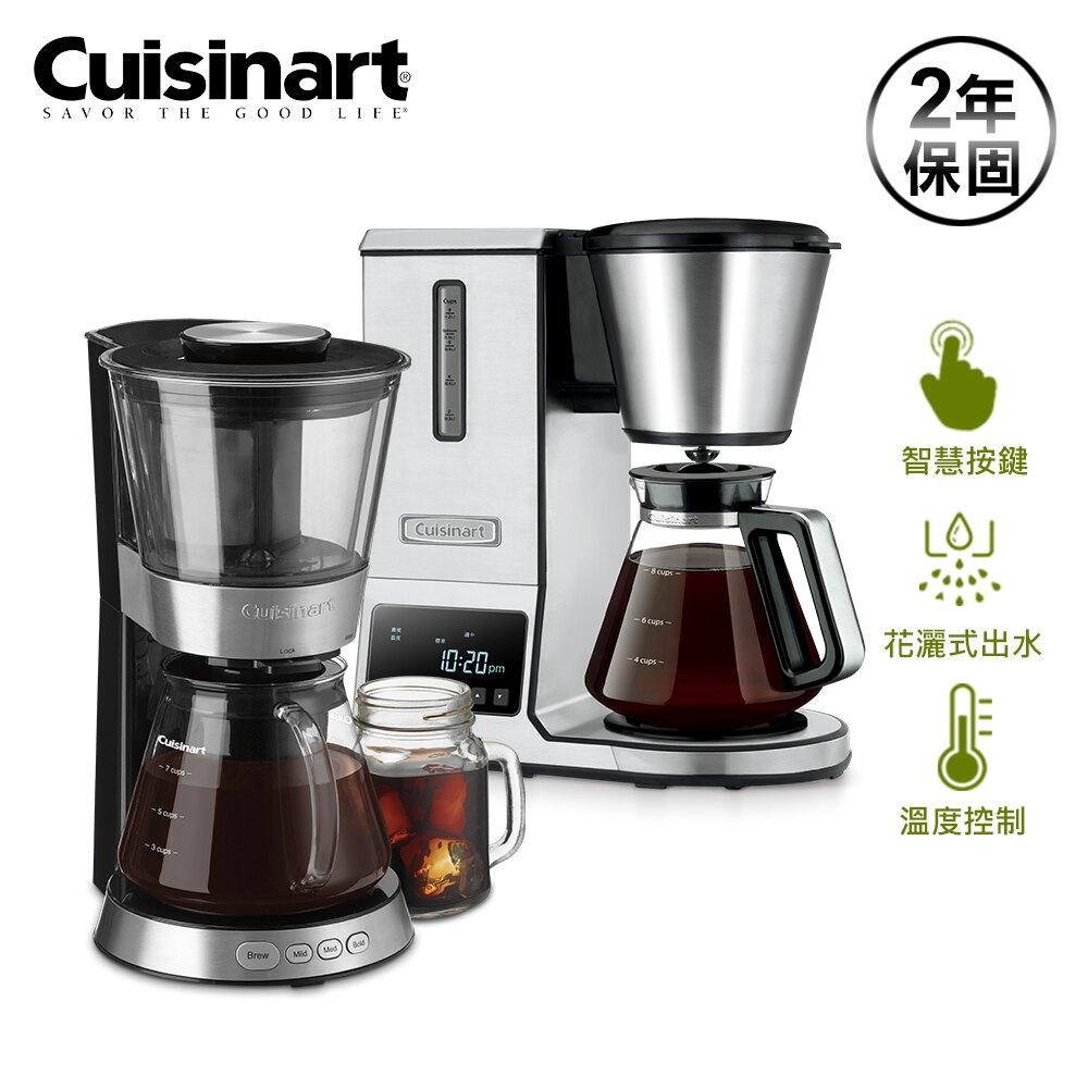 美國Cuisinart美膳雅 冷萃咖啡機DCB-10TW+手沖咖啡機CPO-800TW