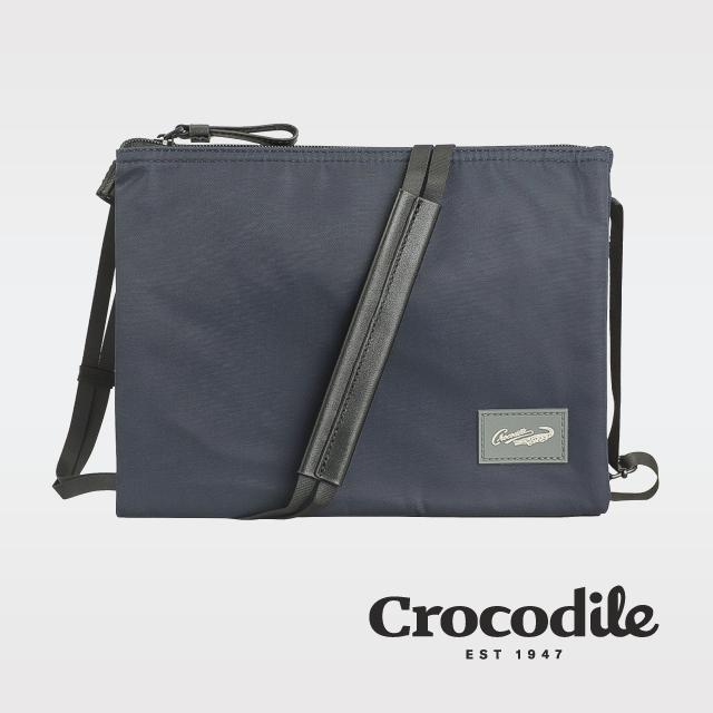 Crocodile X-lite 2.0系列 輕巧斜背包(S) 0104-09502
