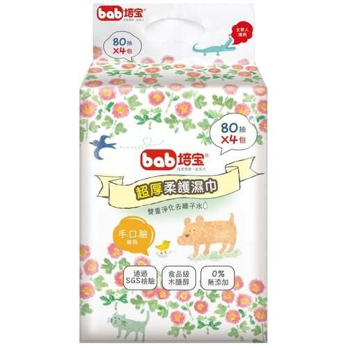 培寶bab-超厚柔護 手口臉適用 濕巾80抽4包