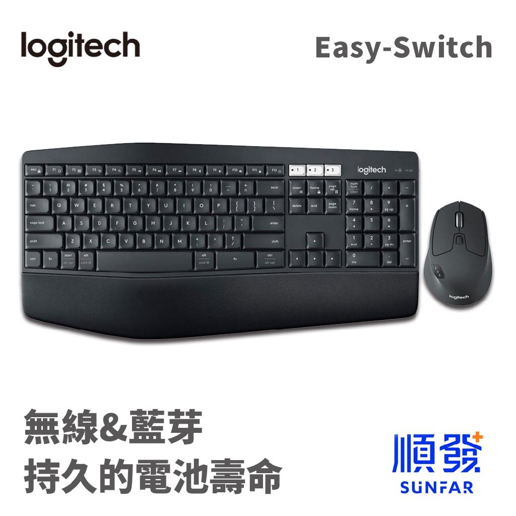 Logitech 羅技 MK850 多工無線 鍵盤滑鼠組 黑色