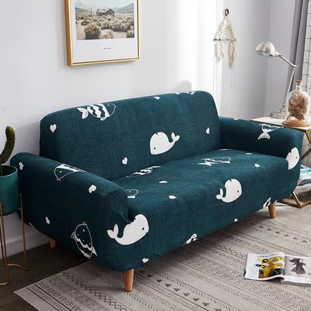 【歐卓拉】鯨魚漫舞彈性沙發套-4人座