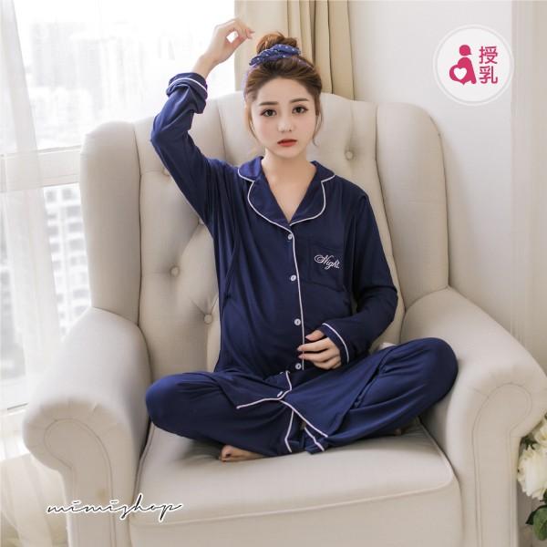 就愛賴著你 高棉量翻領字母哺乳睡衣 月子套裝 居家哺乳 MIMI別走孕婦裝【P21219】