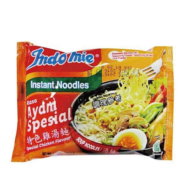 印尼速食炒麵(特色雞湯) 75g【寶雅】