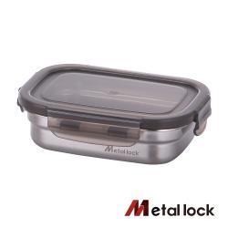 韓國Metallock 方形不鏽鋼保鮮盒320ml
