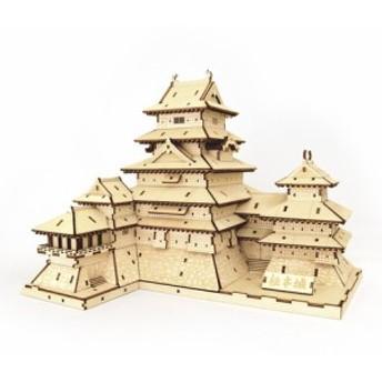エーゾーン ki-gu-mi 木製パズル 松本城 お城 立体パズル 木製 ホビー 木のおもちゃ パズル 知育