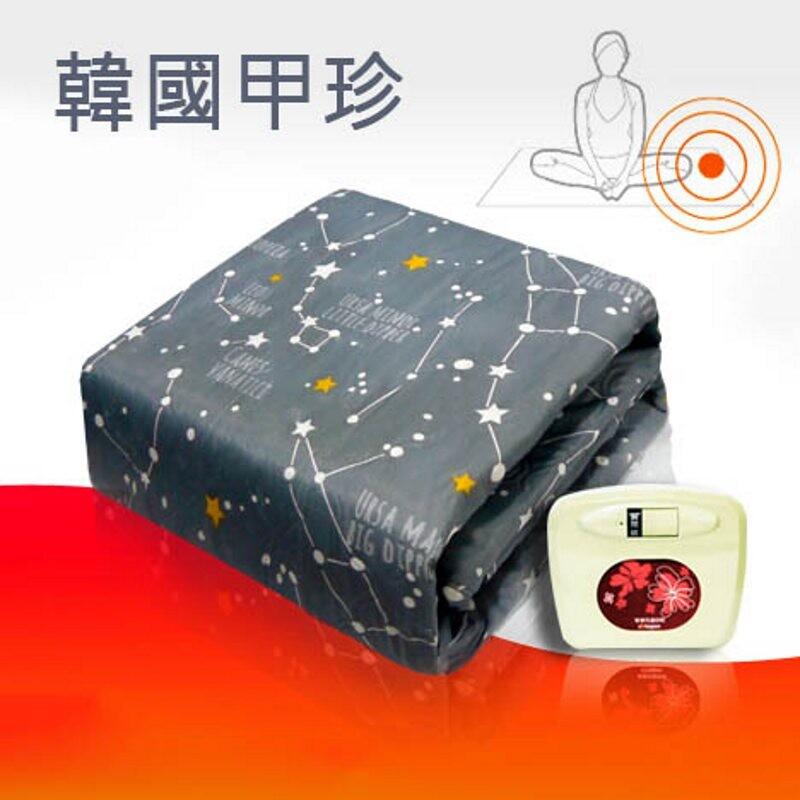 來而康 韓國甲珍單人恆溫省電型電熱毯kr3800j 床墊 電熱毯 花樣隨機出貨