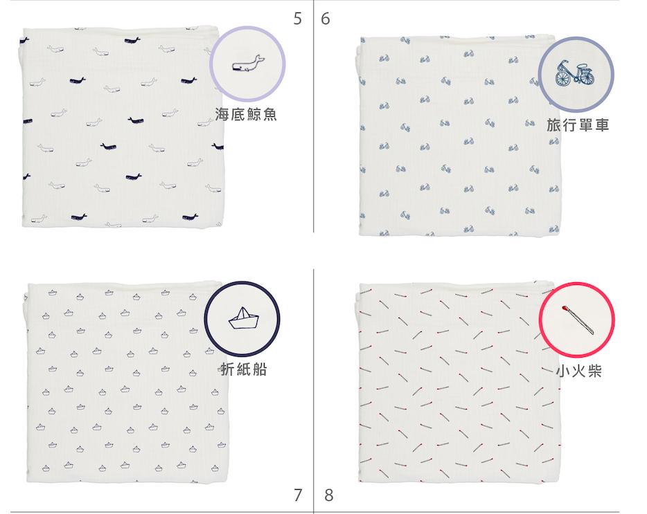 西班牙製鯊魚咬一口babybites100% 純棉舒適透氣超萌圖騰包巾-4種花色
